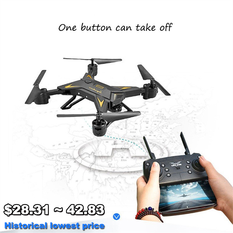 Newst Positioning Four-axis Aircraft RC Drone 1080p HD Video Recording Camera Remote Control Helicopter Professional Drone image