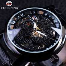 Forsining Chinese Style Design Men Watch Top Brand Luxury Skeleton Gent Male Sport Mechanical Watch Male Clock Relogio Masculino