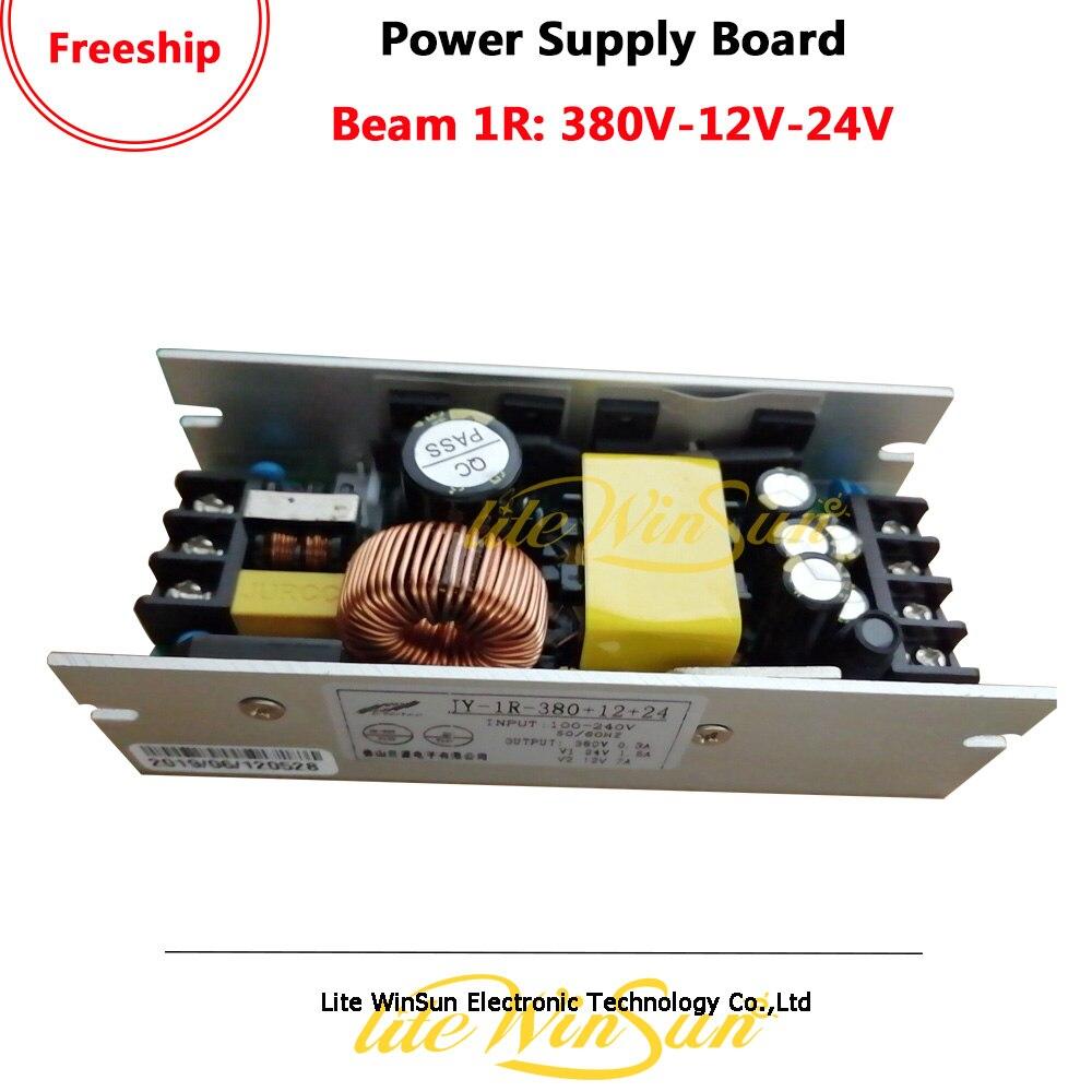 JY-1R-280V-12V-24V Power Supply Board For Stage Beam Moving Head Lighting