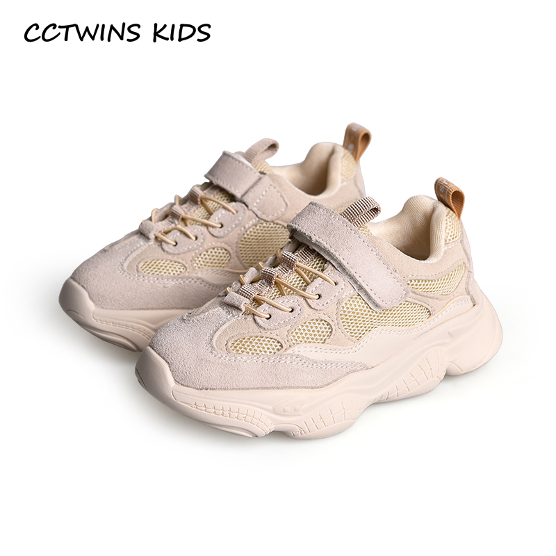 все цены на CCTWINS KIDS 2018 Autumn Baby Girl Genuine Leather Shoe Children Fashion Casual Shoe Boy Fashion Sport Sneaker FS2339