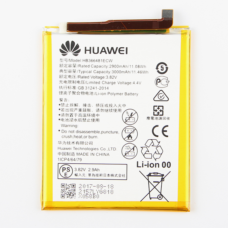 Original Huawei HB366481ECW Rechargeable Li-ion phone battery For Huawei P9 Ascend P9 Lite G9 honor 8 5C G9 EVA-L09 2900mAh