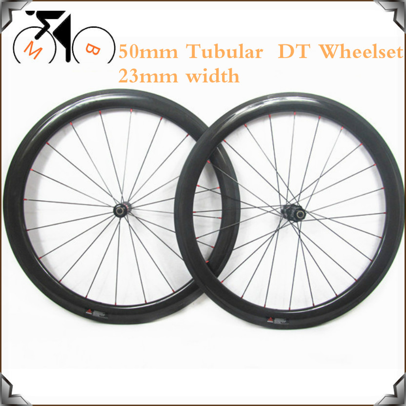 Ultra Light Carbon Wheels  50mm DT 240S Carbon Tubular Wheelset 23mm Decal Accept Road Bike Bicycle Wheels