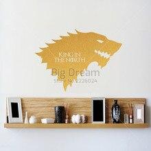 nuevo diseo de juego de tronos casa rey en el norte etiqueta de la pared decoracin para el hogar diy pared tatuajes de envo gratis