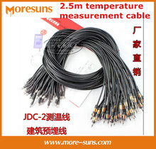 Free ship 5pcs 2.5m JDC-2 high precision concrete electronic thermometer embedded cable temperature measure THERMO-COUPLE WIRE