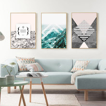 Abstract Green  Geometric Pattern Wall Art Nordic Poster Canvas Painting Quote Pictures Living Room Decoration Home Decor
