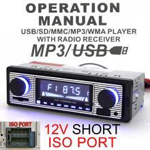 12 В красный светодиодный Экран Bluetooth Авто Радио MP3-плееры автомобиль стерео аудио Поддержка FM/USB/SD/ AUX с Дистанционное управление