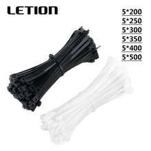 цена на 500pcs 5 x 200/250/300/350/400/500mm White Black Milk Cable Wire Zip Ties Self Locking Nylon Cable Tie Free Shipping