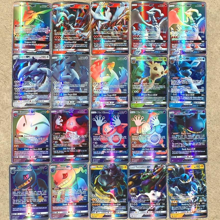 Без повтора, 100, 200 шт., игровая коллекция карт, игрушки, GX MEGA Battle Carte, игрушка на английском языке