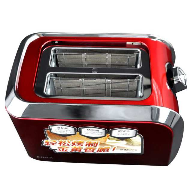 d579cb37a5d placeholder 220V Household Automatic Toaster 2 Slices Stainless Steel  Breakfast Sandwich Maker 7 Gear Control Toast Oven