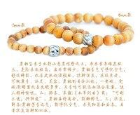 Lotus Mann Arrange Grain Cedar Lap 925 Sterling Silver Bead Bracelet Men And Women Lovers Model