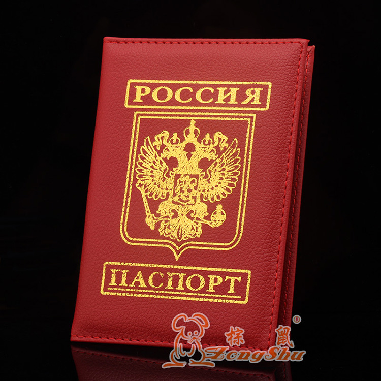 Zongshu litchi pu leather passport holder Russian men and women passport cover credit card holder passport bag ticket clip