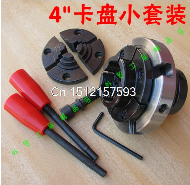 Wood Lathe 4/ 100MM Self-center Chuck with Step Jaws 8inch precision jaws to suit 4inch wood lathe chuck
