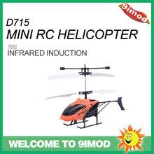 Induction LED RC D715
