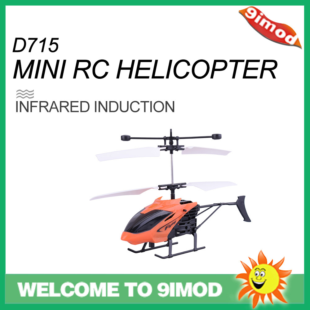 D715 RC Drone Aircraft