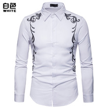 DropshippingDrop ShippingMen's Royal Court Wind Embroidered Lapel Large Size Long Sleeve Shirt цена