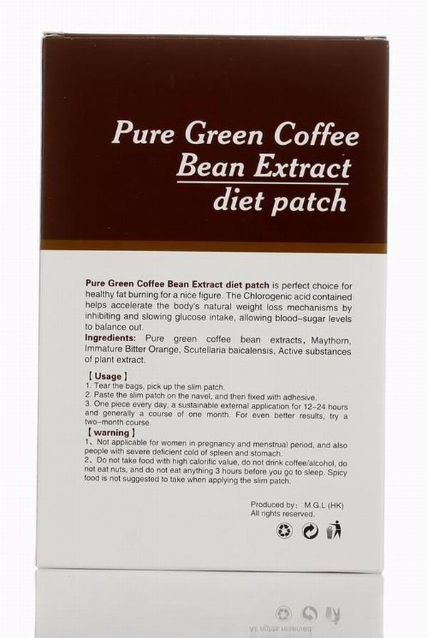 coffeep011