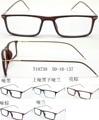 2016 New Fashion Men Women Eyeglasses Frames TR90 Frame High Quality Men Reading Glasses Frames Optical Eyewear Frame 10pcs/lot
