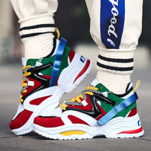 2019 New Men Fashion Casual Shoes Sneakers Spring High Top Trend Man Shoes  Comfortable Breathable Men Walking Shoes