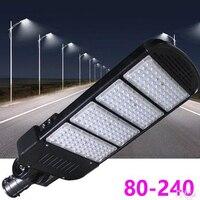 DHL Outdoor high pole led steet light 80W 100W 120W 150W 200W 240W led road lighting pick arm lights street lights waterpro