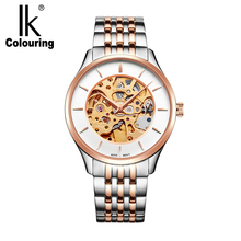 IK Colouring Mens Watches 2017 Automatic Mechanical Skeleton Dial Male Clock Full Stainless Steel 5ATM Waterproof Heren Horloge