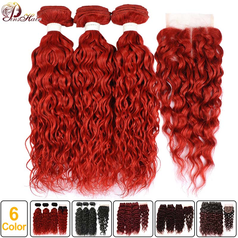 Brazilian Water Wave Bundles With Closure Burgundy Red Human Hair 3 Bundles With Closure 99J Color