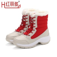 Woman Fluff Inside Increases Round Snow Boots Female New Helps Keep Warm Thicken Mountaineering Antiskid Waterproof