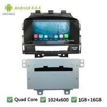 Quad Core 16GB Android 4 4 4 7 HD 1024 600 WIFI FM font b Car