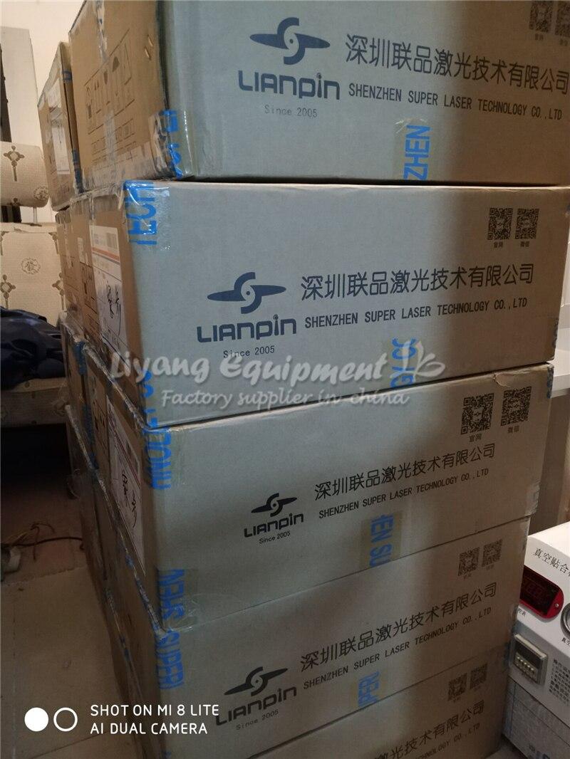 LY FB-04 20W optical fiber laser mobile separator (9)