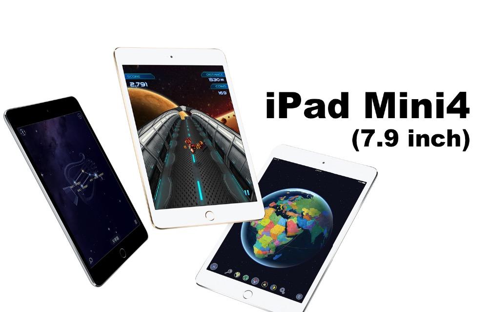 iPad-mini4_01_01