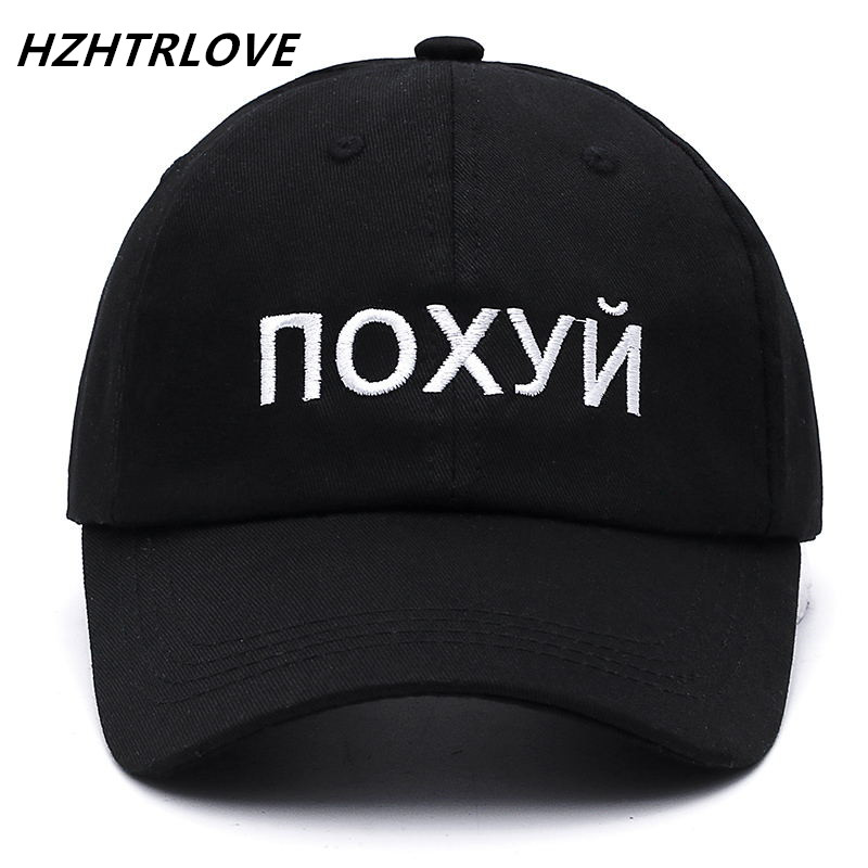 High Quality Cotton Russian Letter Snapback Cap For Men Women Hip Hop Dad Hat Baseball Cap Bone Garros adjustable la baseball cap men women snapback cap hat female male hip hop bone cap black cool fashion gorras letter cotton cap