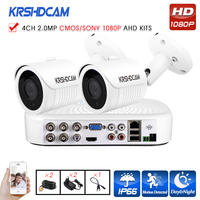 KRSHDCAM 4CH XVR Security CCTV System 30M IR 2PCS 1080P CCTV Camera Outdoor Vandalproof IP66 Camera