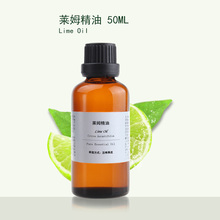100% Pure Essential Lime Oil 50ml