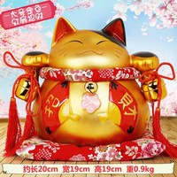 Lucky Cat Ornaments Gold Large Ceramic Japanese Piggy Bank Ornaments Shop Opening Creative Craft Gift