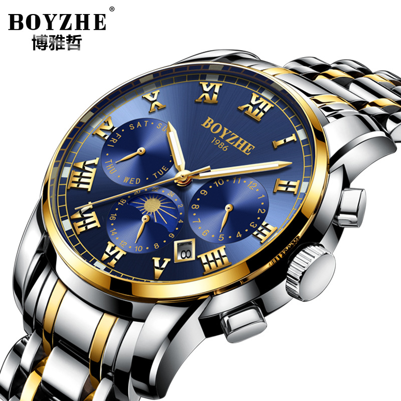mens business wristwatches BOYZHE Men's mechanical watches automatic stainless steel waterproof calendar moon phase man clocks mens watches mechanical automatic stainless steel waterproof man wristwatches fashion hollow oubaoer brand luxury men s clocks