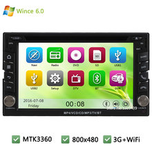 MT3360 Wince 6 Common Automotive DVD Multimedia Participant Radio Stereo Display screen GPS For Nissan micra murano versa Help WIFI 3G USB