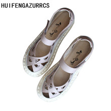 HUIFENGAZURRCS-Lovely Literature and Art Flat Bottom Soft Sen Department Original Handmade Genuine Leather Womens Shoes