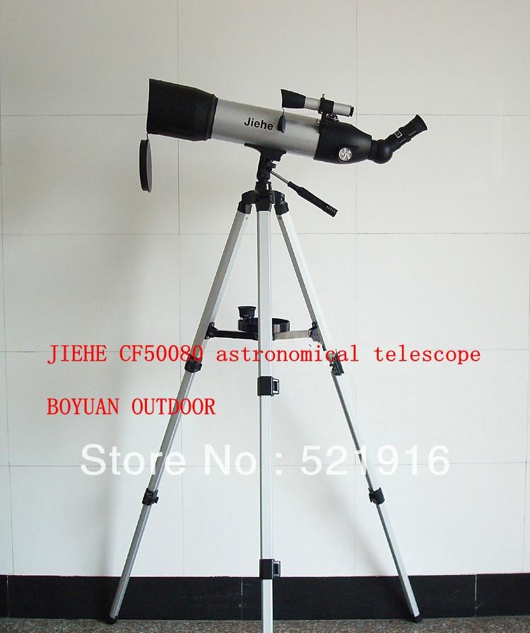 JIEHE CF50080 375x Astronomical Telescope Viewing Level