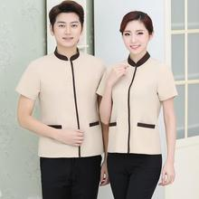 Summe Cleaner uniform tops Woman short sleeve Hotel cleaning shirt