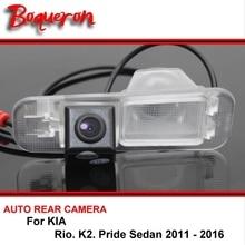 For KIA Pride Sedan Rio K2 K 2 2011 – 2016 Reversing Camera Car Back up Parking Camera Rear View Camera CCD Night Vision