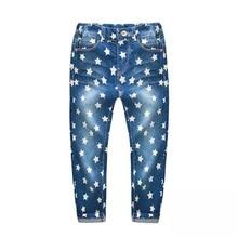 2017 spring fashion baby boys girls jeans children denim pants pentagram printed kids trousers high quality 3-10 years