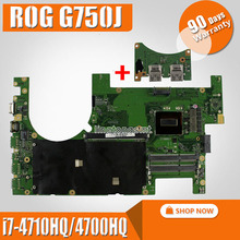 Отправить плату + 2D Материнская плата ноутбука для ASUS G750JM G750JW G750JH G750JX G750J G750 тестовая оригинальная материнская плата i7-4710HQ I7-4700HQ