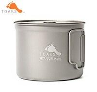 TOAKS POT-900-D115 чистая титановая чашка Сверхлегкая уличная кружка с крышкой и складной ручкой Кемпинг кухонная посуда 900 мл 124 г