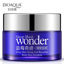 BIOAQUA blueberries miracle sleep face mask whitening Moisturizing Oil Control Acne face care face cream 50g