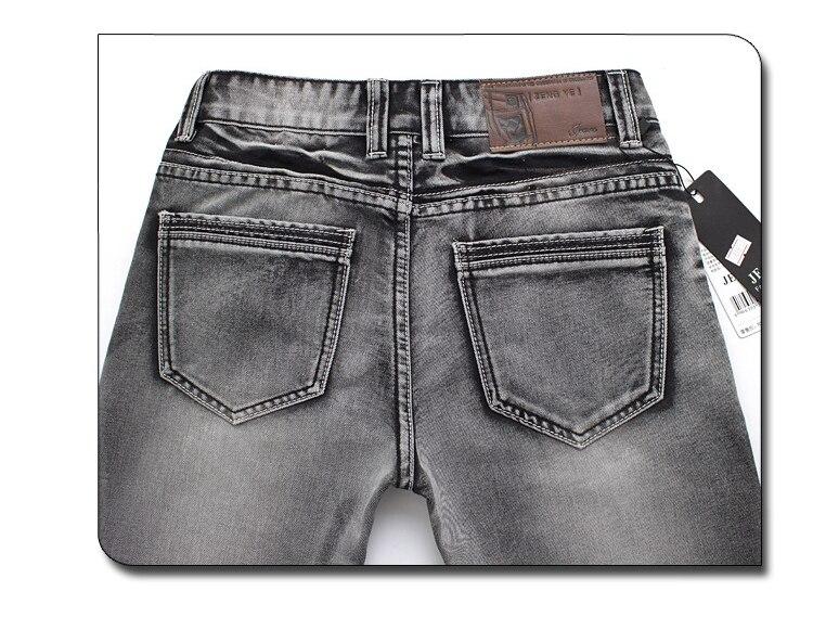 83c78a2fcce921 AIRGRACIAS Mens Jeans Classic Retro Nostalgia Straight Denim Jeans Men Plus  Size 28 38 Men Long Pants Trousers Brand Biker Jean-in Jeans from Men's  Clothing