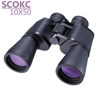 SCOKC Hd Lll 10X50 Binoculars Professional Telescope High Quality Night Vision Continuous Zoom No Infrared Eyepiece