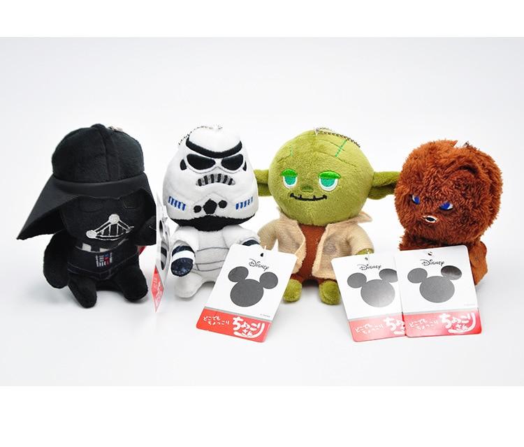 "Darth Vader Toy Bag Clip Key Chains Coin Bag Clip On 8/"" Soft Plush Star Wars"