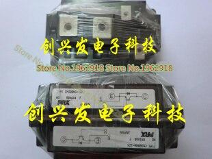 CM300HA-12HCM300HA-12H