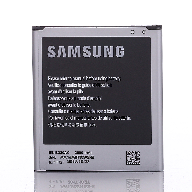 Battery bateria SAMSUNG Original Battery Rechargeable For EB-B220AC for Samsung GALAXY Grand 2 G7102 G7106 Battery 2200mah 10pcs lot 5 25inch lcd for samsung galaxy grand 2 duos g7105 g7106 g7102 display panel screen monitor repair free shipping