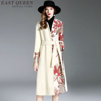 High quality coat women thick elegant full sleeve trench coat female winter floral embroidery loose v neck belt outwear DD411 F