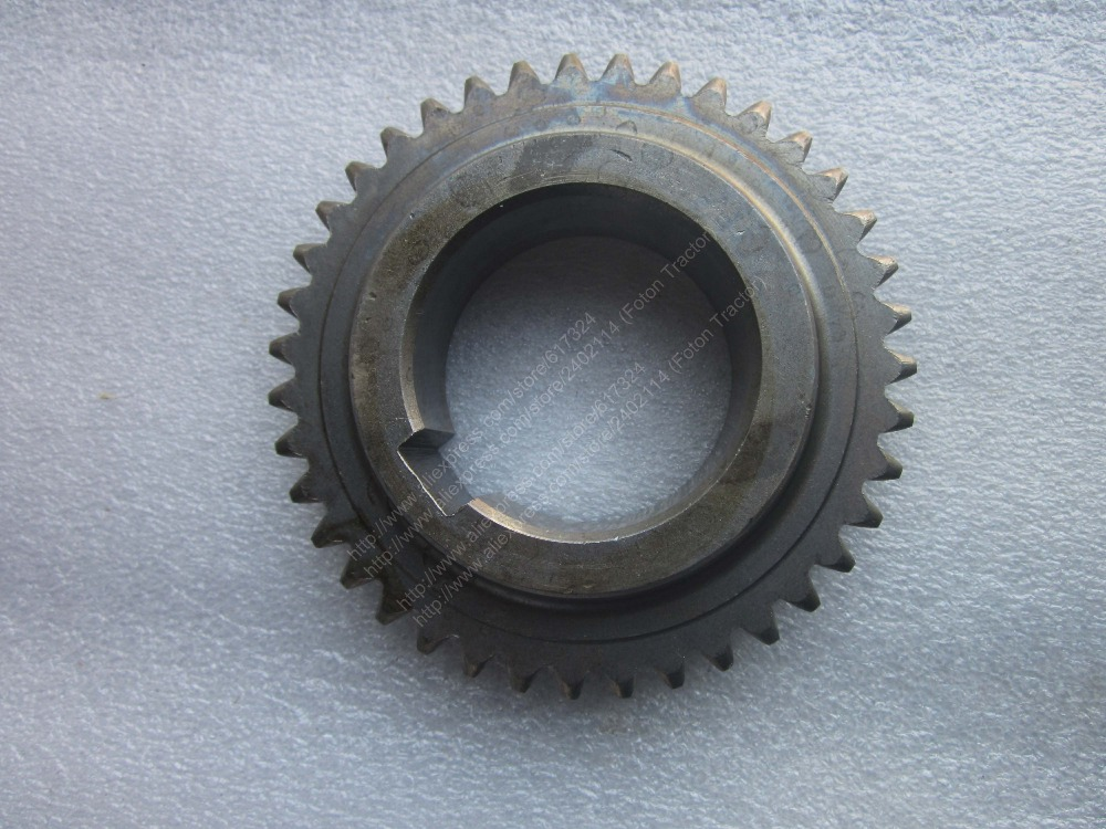 Foton TE30 series tractor parts, the I driven gear, part number: TE300.371-04 set of driven cambered angle gear